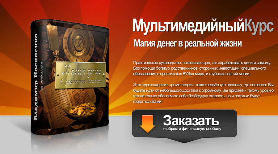 http://iosipenko.com/md/images/main.jpg