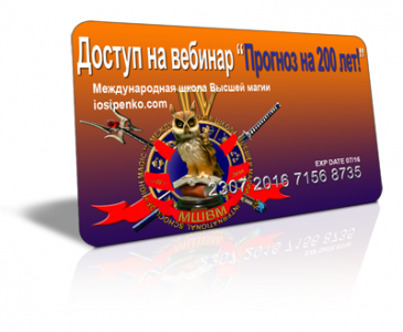 Кавер - Member Card - Lifted 2